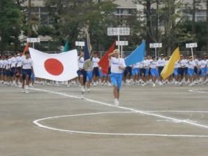 体育祭開催