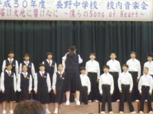 校内音楽会