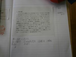 授業風景5