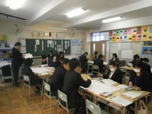 道徳授業研究会