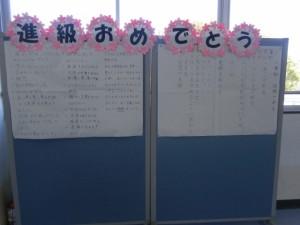 埼玉県学力調査