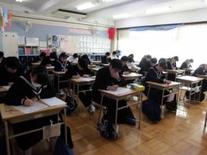 2学期期末テスト