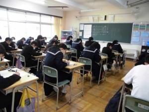 1、2年生2学期期末テスト