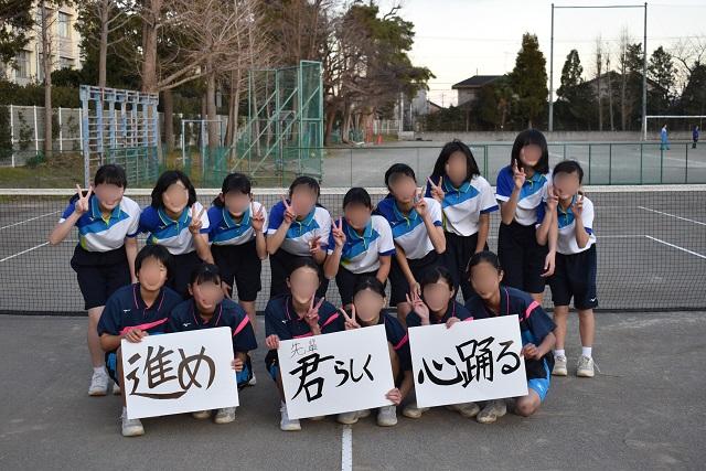 女子ソフトテニス部活動風景
